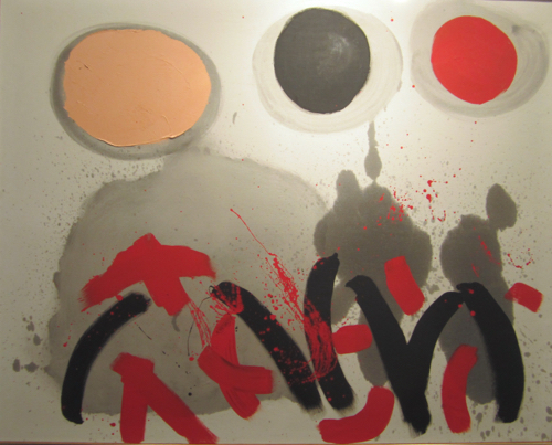 adolph-gottlieb-caligraphy