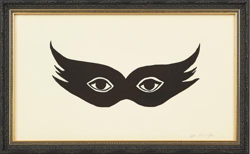 mask-jennifer-ament-serena-and-lily